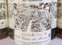 DOMAINE DE COUSTILLE - Buxières-sous-les-Côtes