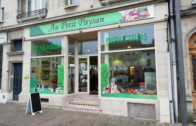 BOUTIQUE AU PETIT PAYSAN 1 - Saint-Mihiel